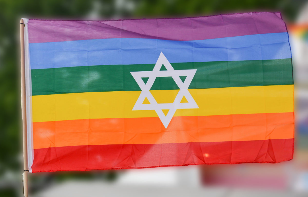 LGBT Jewish Flag