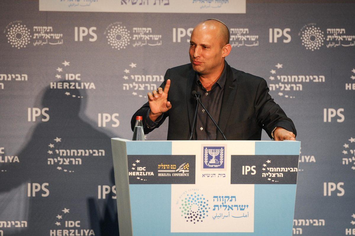 Naftali Bennett speaking
