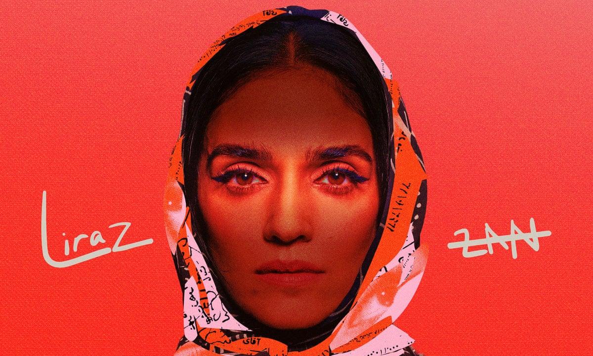 Liraz Charhi cover