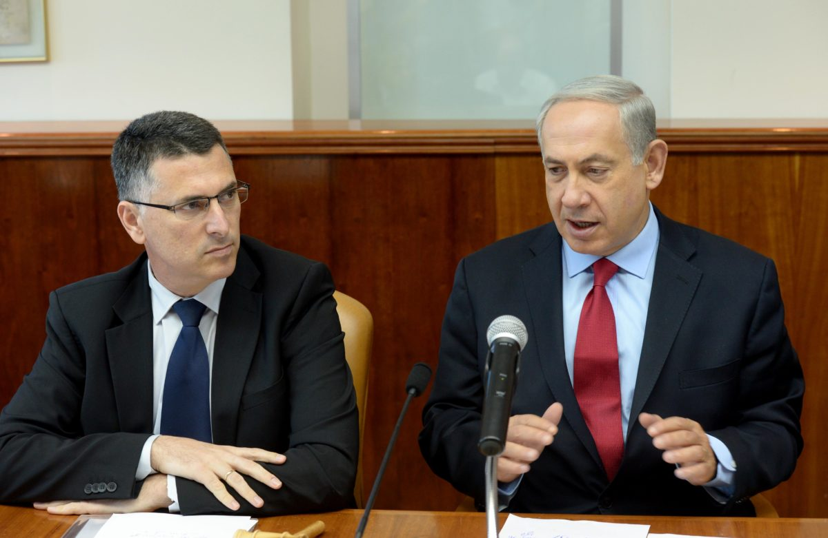 Gideon Sa'ar and Netanyahu