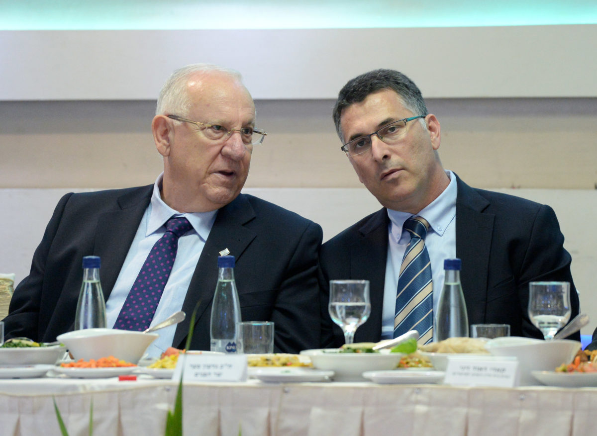 Sa'ar and Rivlin