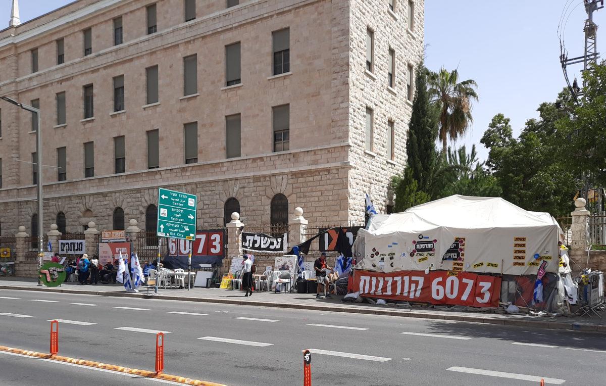 Anti-Netanyahu encampment